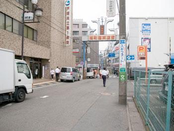 戸塚共立病院・旭町通商店街の終点
