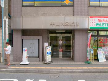 中山NSビル6Fへ